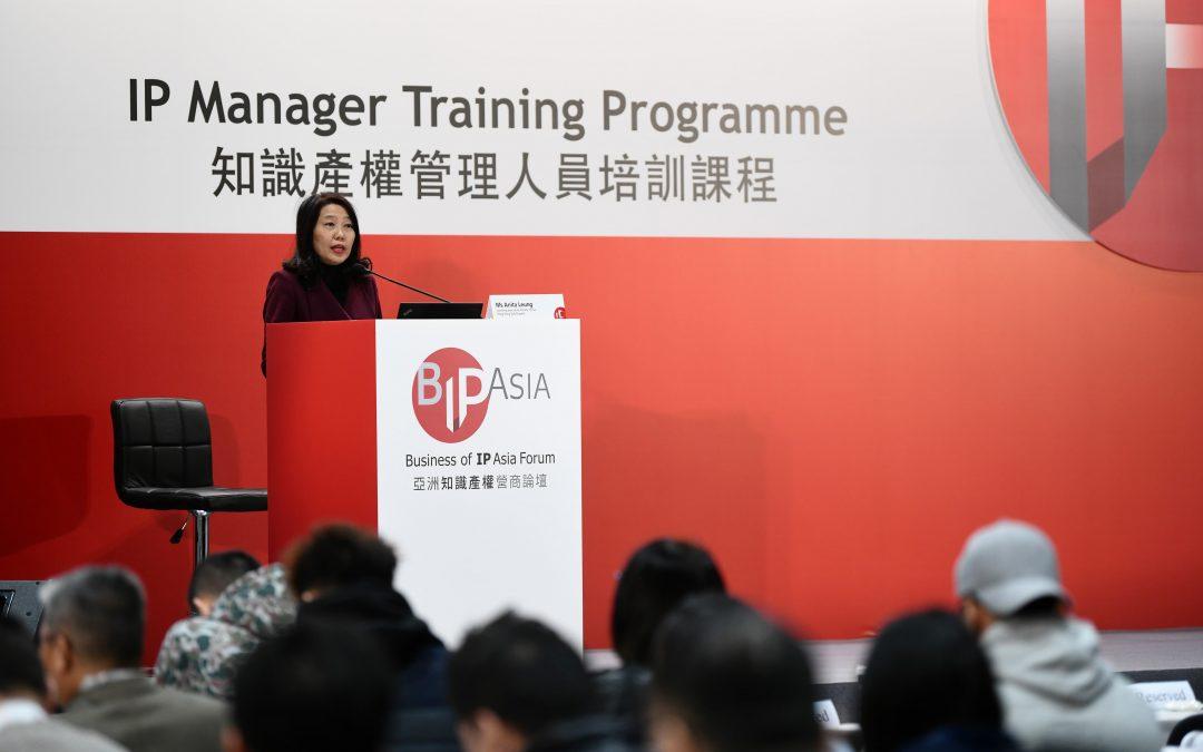 BIP Asia 2019